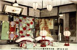 Yoshiwara963c