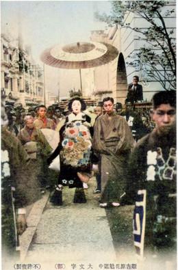 Yoshiwara993c