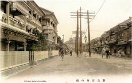 Nakanomachi911c