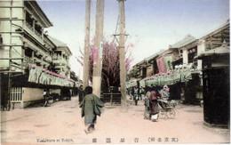 Yoshiwara691c