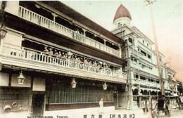 Yoshiwara693c