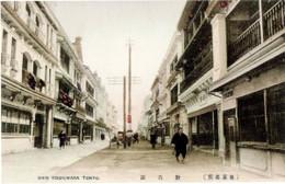 Yoshiwara695c