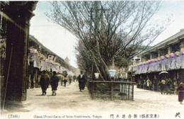 Yoshiwara823c