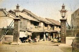 Yoshiwara853c