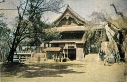 Uenokiyomizu951c