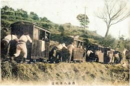 Atami601c