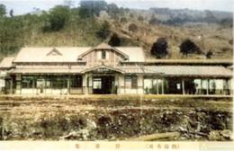 Atami851c