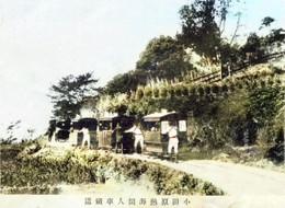 Atami857c