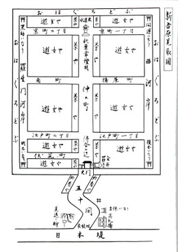 Yishiwara981