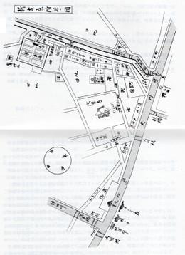 Yishiwara982