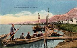 Edogawa951c