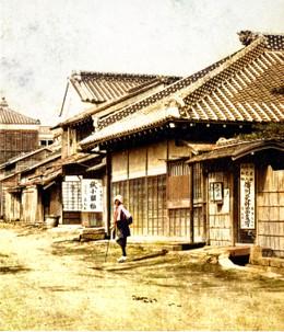 Akasaka359c