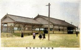 Haneda361c