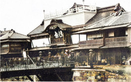 Hisamatsuhashi368c