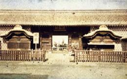 Yamashitamon367c