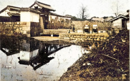 Yamashitamon368c