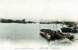 Tsukishima786c