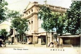 Hongouza898c