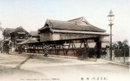 Yanagibashi833c