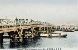 Shinohashi832cc