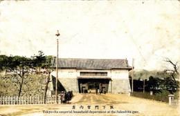 Sakashita996c