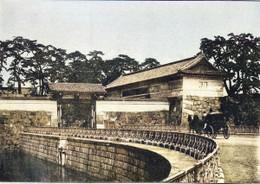 Wadakura983c
