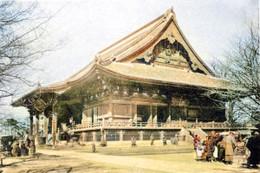 Edo_asakusa982c