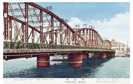 Ryogoku509c