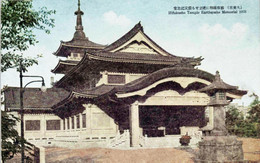 Shinsai405c