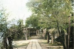 Chomeiji991c