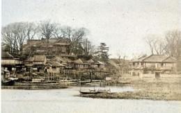 Matsuchiyama972c