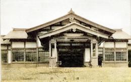 Asakawa517c