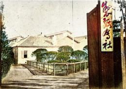 Ojiseishi961c