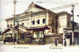 Kabukiza993c