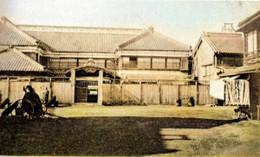 Nakamurarou986c
