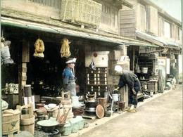 Edo_aramono812c