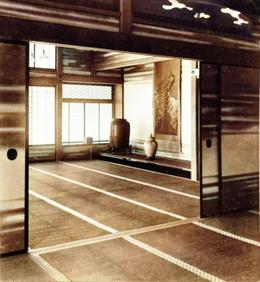 Okuma993c