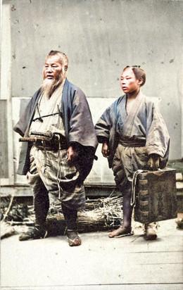 Edo_isha999c