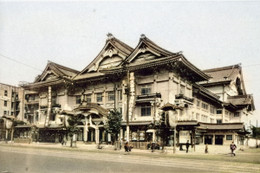 Kabukiza928c