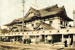 Kabukiza929c