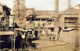 Kawarazakiza981c