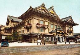 Edo_kabukiza861