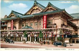 Edo_kabukiza867
