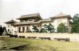 Yushukan861c