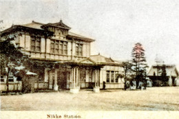 Nikko751c