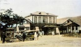Karuizawa801c