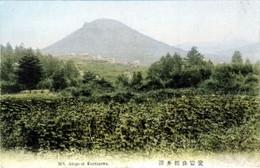 Karuizawa832c