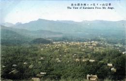 Karuizawa833c