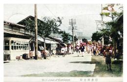 Karuizawa835c