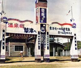 Kusakaru901c